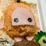 Thumbnail image for Bento #82: ilomilo