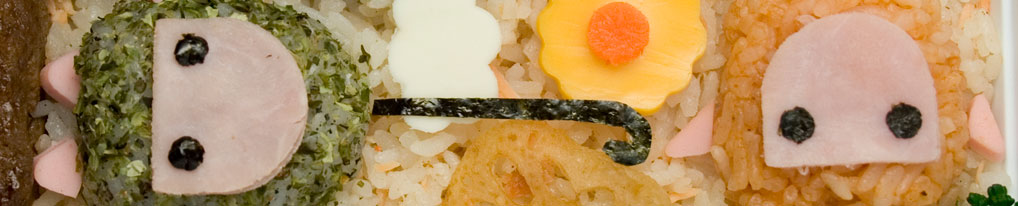 header-bento_ilomilo.jpg